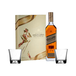 White Walker by Johnnie Walker x750ml. - Game of Thrones